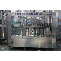 Electric Pure Liquid Bottle Filling Machine 304 Stainless Steel 2750mm × 2180mm × 2200mm Manufactures