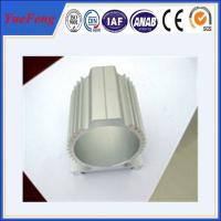 Anodizing/ Powder Coated treatment Electric Motor Shell Aluminum Profiles Manufactures