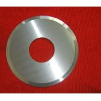 Carbide disc cutter Manufactures