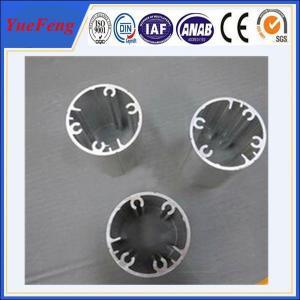 clear anodized aluminum profile round aluminium extrusion, aluminium price per kg factory Manufactures