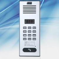 Audio Door Phone for Apartment with Coding Call (1201A/S) Manufactures