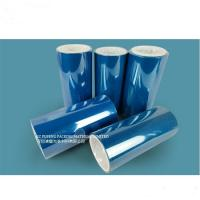 High Cleanliness PET Scratch Protection Film Anti Fingerprint Surface Protection Manufactures