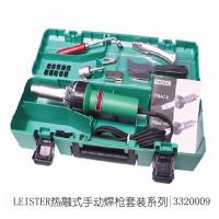 Safety Flooring Installation Tools Hot Air Welding Gun Kit With Standard Nozzle Manufactures