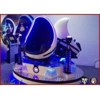 Interactive 9D Virtual Reality Cinema Machine With 5 Kinds Of Special Effect Function Manufactures
