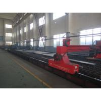 Custom Machining Services Heavy Industry Large Scale Structure Welding Parts Manufactures