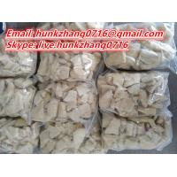 China Buy strong Eutylone hydrochloride eutylone vendor in China high purity Strongest stimulant cas no 802855-66-9 on sale