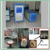 Factory supply electromagnetic portable induction heating machine Manufactures
