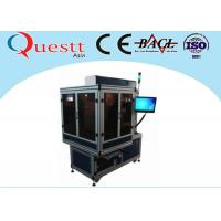 Inner Engraving Portable Laser Machine , 3D Glass Engraving Machine With 40-80μM Spot Size Manufactures