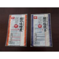Frozen Commercial Food Packaging Bags Stand Up Three Side Seal Pouch Manufactures