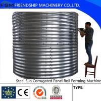 2.0 - 4.0mm Steel Grain Silo Steel Silo Forming Machine With PLC System Tiled Type Manufactures