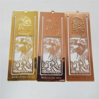 Slim slender photo etched page bookmarks, promotional gift chemically etched bookmarks, Manufactures