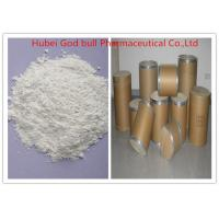 China Prilocaine HCL Local Anesthetic Agents CAS 1786-81-8 With No Side Effect on sale