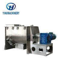 Buy cheap Dry Powder Ribbon Mixer Ce Certificate from wholesalers