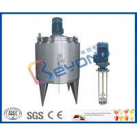 High Speed Blending Milk Cooling Tank , Double Insulation Layers Stainless Steel Mixing Tanks Manufactures