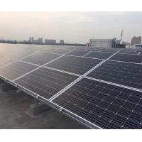 Professional design SUVPR 20kw solar system for your home Manufactures