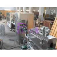 Quality High Capacity Bottled Drinking Water Filling Machine For Bottled Water Maker for sale