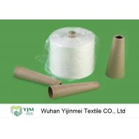 20S - 60S Raw White / Colorful 100 Polyester Yarn Raw Virgin Sewing Material Manufactures