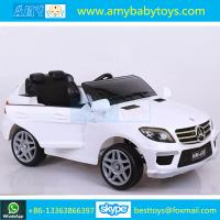 Factory Wholesale High Quality Children Toys Electric Car Child Ride on Battery Operated Kids Plastic Baby Car Manufactures