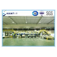 Chaint Ream Wrapping Machine With Automatic Wrapper Feeding CE Certification Manufactures
