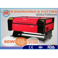Water Chiller 30W CO2 Laser Engraving Machine High Speed Differential Input Manufactures