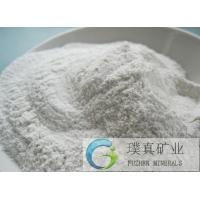 Large quantity competitive price Oil-Drilling Barite (325 mesh) Manufactures