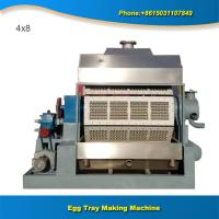 Steady performance 3000 pcs  paper egg tray making machine Manufactures