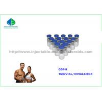 Injectable Growth Hormone GDF-8 Peptides 1mg/vial gdf 8 Myostatin White Peptides Manufactures