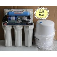 Household water purifiers, 50 gallons of RO machine, water dispenser Manufactures