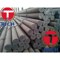 Hot Rolled C45 Round Bar / S45C SAE1045 CK45 Alloy Steel Round Bars Manufactures