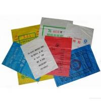 Laminated pp woven bags for rice Manufactures