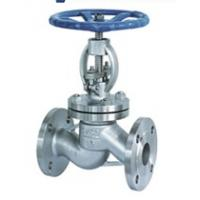 Buy cheap VALVE valve from wholesalers