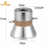 Piezo Electric Ultrasonic Power Transducer , 33Khz Ultrasonic Cleaning Transducer Manufactures