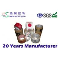 water based acrylic adhesive custom printed packing tape , 11 mm - 288 mm Manufactures