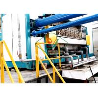 China High Automation Rotary Egg Tray Forming Machine / Egg Carton Production Line on sale