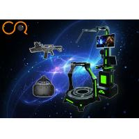 Quality 1000W 9d Virtual Reality Treadmill Shooting Game With 360 Degree View for sale