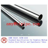 ASME SA210 /ASTM A210 steel pipe Manufactures