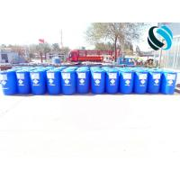 Transparent Liquid Food Grade Chemicals , 27% Ammonium Hydroxide for Tires Processing Manufactures