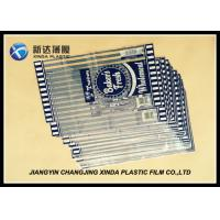 Custom Printed OPP Clear Plastic Bread Bag Bottom Gusset For Bakery Bread Packaging Manufactures