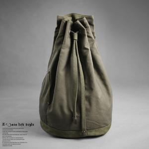 Environmentally Friendly Waterproof Drawstring Bag Army green Medium Size Manufactures