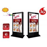 LCD Advertising Display Outdoor Digital Signage Built In Intelligent Air Condition Manufactures