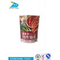 Pickle Vegetable Colorful Stand Up Plastic Pouch Packaging Keep Food Fresh Manufactures