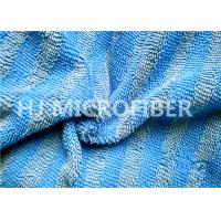 China Warp Knitted Blue Microfiber Twisted Pile Fabric For Rag / Duster , Polyester Fabric on sale