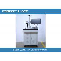 High Effciency Laser Marking Machine , 10 Watt Fiber Optic Laser Etching Machine Manufactures