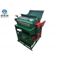 Small Green Groundnut Picking Machine / Automatic Groundnut Combine Harvester Manufactures