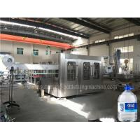 5-10 Liter Automatic Water Bottle Filling Machine , 3 In 1 Water Bottling Plant Manufactures
