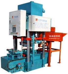 Concrete Tile Machine Hl125c Manufactures
