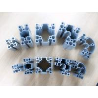 Buy cheap Aluminium Extrusion Profile  from wholesalers