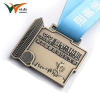 Personalized Metal Award Medals For Sports Day Folk Art Style 65*53mm Manufactures