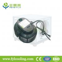 FYL DH18DS evaporative cooler/ swamp cooler/ portable air cooler water pump Manufactures