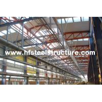 China OEM Sawing, Grinding Industrial Steel Buildings For Textile Factories And Process Plants on sale